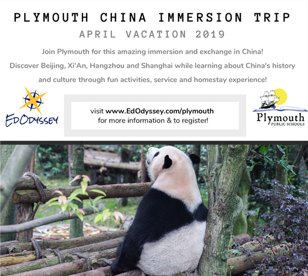 Plymouth China Immersion Trip Opportunity - April Vacation 2019
